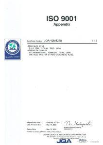 ISO 9001 Appendix