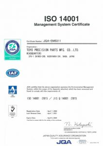 ISO 14001 Manegement System Certificate