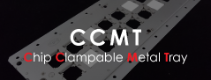 CCMT(Chip Clampable Metal Tray)