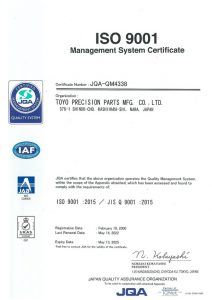 ISO 9001 Manegement System Certificate
